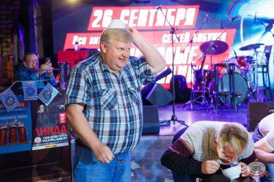 «Октоберфест-2019»: Бир Кинг, 24 сентября 2019 - Ресторан «Максимилианс» Казань - 7