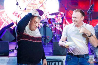 «Октоберфест-2019»: Бир Кинг, 24 сентября 2019 - Ресторан «Максимилианс» Казань - 8