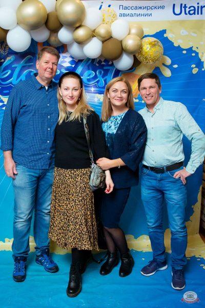 «Октоберфест-2019»: Бир Кинг, 1 октября 2019 - Ресторан «Максимилианс» Казань - 1