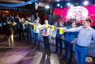 «Октоберфест-2019»: Бир Кинг, 1 октября 2019 - Ресторан «Максимилианс» Казань - 15