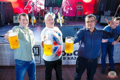 «Октоберфест-2019»: Бир Кинг, 1 октября 2019 - Ресторан «Максимилианс» Казань - 16