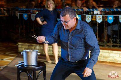 «Октоберфест-2019»: Бир Кинг, 1 октября 2019 - Ресторан «Максимилианс» Казань - 21