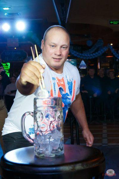 «Октоберфест-2019»: Бир Кинг, 1 октября 2019 - Ресторан «Максимилианс» Казань - 23
