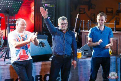 «Октоберфест-2019»: Бир Кинг, 1 октября 2019 - Ресторан «Максимилианс» Казань - 27