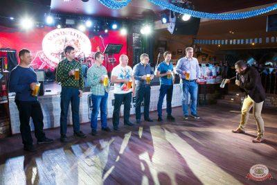 «Октоберфест-2019»: Бир Кинг, 1 октября 2019 - Ресторан «Максимилианс» Казань - 3