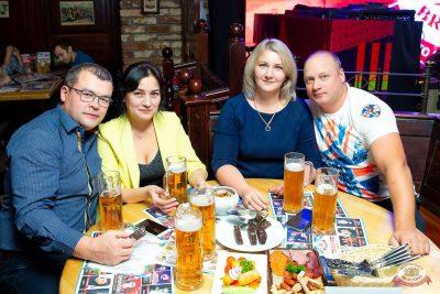 «Октоберфест-2019»: Бир Кинг, 1 октября 2019 - Ресторан «Максимилианс» Казань - 39