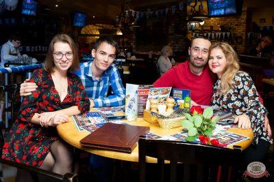 «Октоберфест-2019»: Бир Кинг, 1 октября 2019 - Ресторан «Максимилианс» Казань - 41