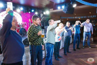 «Октоберфест-2019»: Бир Кинг, 1 октября 2019 - Ресторан «Максимилианс» Казань - 5