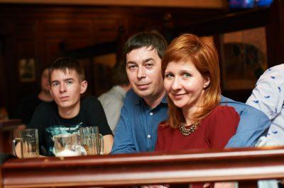 БИ-2, 24 ноября 2012 - Ресторан «Максимилианс» Казань - 11