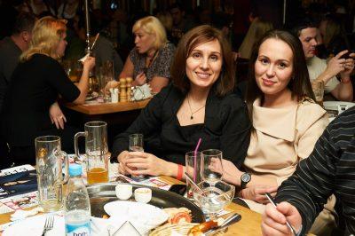 БИ-2, 24 ноября 2012 - Ресторан «Максимилианс» Казань - 20
