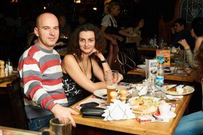 БИ-2, 24 ноября 2012 - Ресторан «Максимилианс» Казань - 22