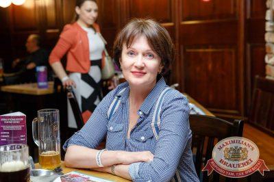 День именинника, 29 апреля 2017 - Ресторан «Максимилианс» Казань - 45