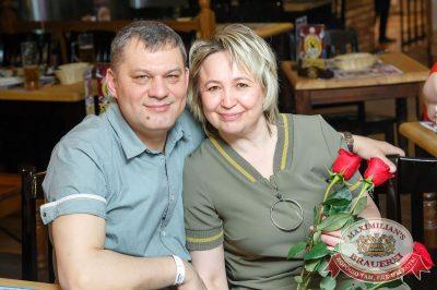 День именинника, 29 апреля 2017 - Ресторан «Максимилианс» Казань - 50