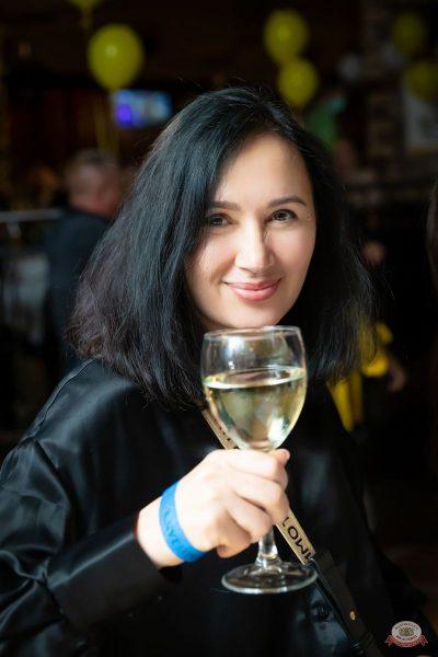 День именинника, 23 апреля 2021 - Ресторан «Максимилианс» Казань - 10