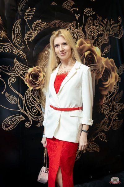 День именинника, 23 апреля 2021 - Ресторан «Максимилианс» Казань - 12