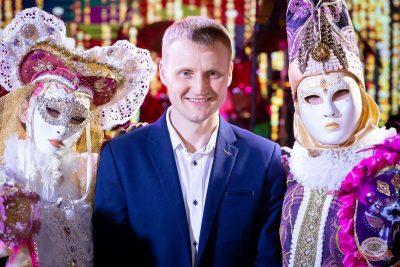 День именинника, 23 апреля 2021 - Ресторан «Максимилианс» Казань - 18
