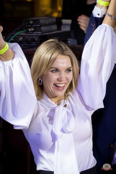 День именинника, 23 апреля 2021 - Ресторан «Максимилианс» Казань - 24