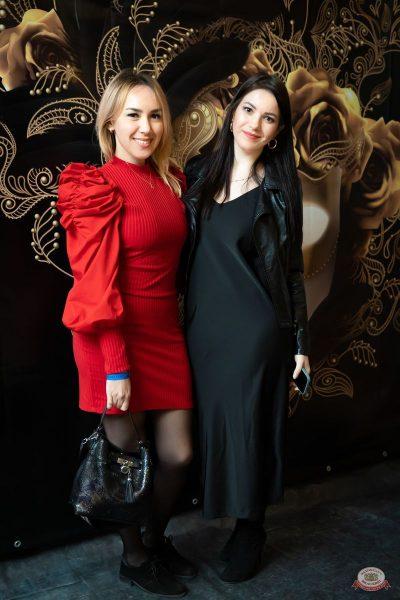 День именинника, 23 апреля 2021 - Ресторан «Максимилианс» Казань - 5