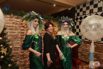 День именинника, 15 декабря 2018 - Ресторан «Максимилианс» Казань - 1