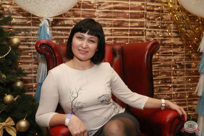 День именинника, 15 декабря 2018 - Ресторан «Максимилианс» Казань - 10