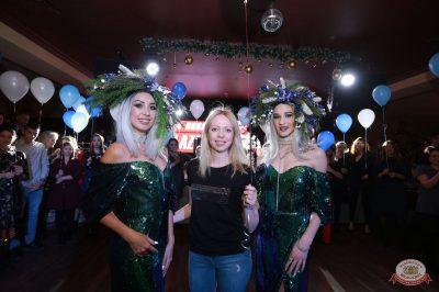 День именинника, 15 декабря 2018 - Ресторан «Максимилианс» Казань - 13