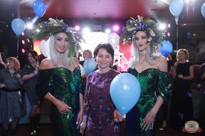 День именинника, 15 декабря 2018 - Ресторан «Максимилианс» Казань - 15