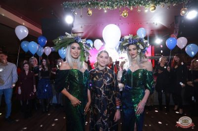 День именинника, 15 декабря 2018 - Ресторан «Максимилианс» Казань - 17