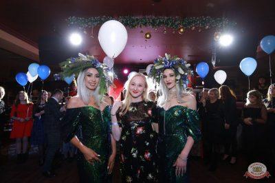 День именинника, 15 декабря 2018 - Ресторан «Максимилианс» Казань - 19