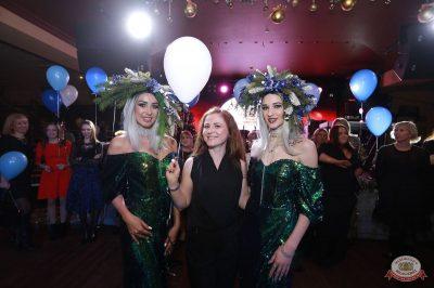 День именинника, 15 декабря 2018 - Ресторан «Максимилианс» Казань - 20