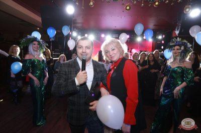 День именинника, 15 декабря 2018 - Ресторан «Максимилианс» Казань - 21
