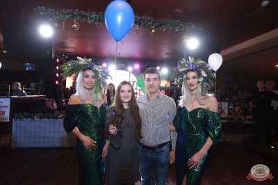 День именинника, 15 декабря 2018 - Ресторан «Максимилианс» Казань - 24