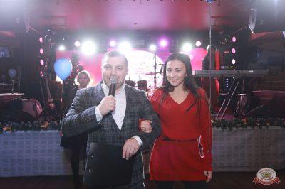 День именинника, 15 декабря 2018 - Ресторан «Максимилианс» Казань - 25