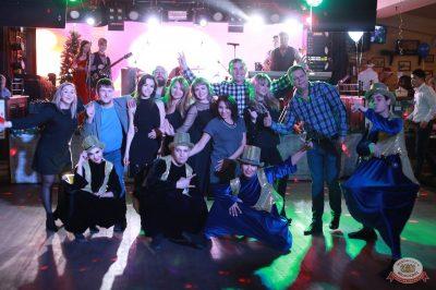 День именинника, 15 декабря 2018 - Ресторан «Максимилианс» Казань - 31