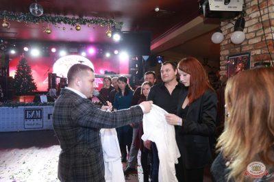 День именинника, 15 декабря 2018 - Ресторан «Максимилианс» Казань - 33