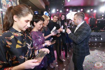 День именинника, 15 декабря 2018 - Ресторан «Максимилианс» Казань - 34