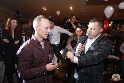 День именинника, 15 декабря 2018 - Ресторан «Максимилианс» Казань - 37