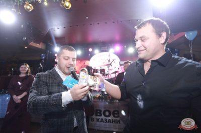 День именинника, 15 декабря 2018 - Ресторан «Максимилианс» Казань - 39