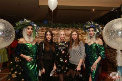 День именинника, 15 декабря 2018 - Ресторан «Максимилианс» Казань - 4