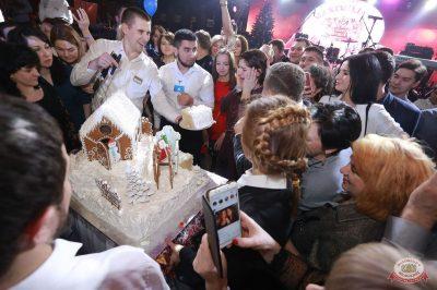 День именинника, 15 декабря 2018 - Ресторан «Максимилианс» Казань - 42