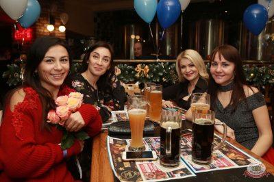 День именинника, 15 декабря 2018 - Ресторан «Максимилианс» Казань - 46