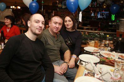 День именинника, 15 декабря 2018 - Ресторан «Максимилианс» Казань - 47