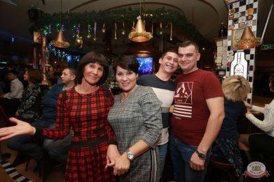 День именинника, 15 декабря 2018 - Ресторан «Максимилианс» Казань - 51
