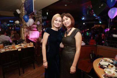 День именинника, 15 декабря 2018 - Ресторан «Максимилианс» Казань - 52