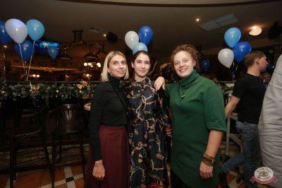 День именинника, 15 декабря 2018 - Ресторан «Максимилианс» Казань - 54