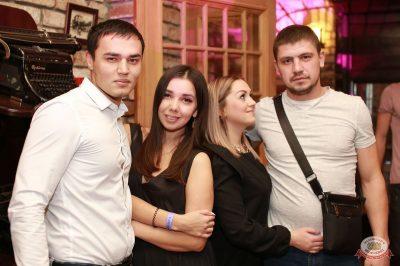 День именинника, 15 декабря 2018 - Ресторан «Максимилианс» Казань - 57