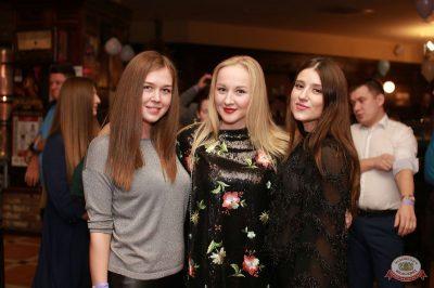 День именинника, 15 декабря 2018 - Ресторан «Максимилианс» Казань - 58