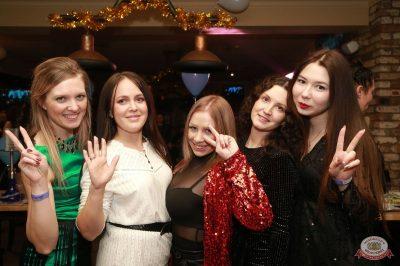 День именинника, 15 декабря 2018 - Ресторан «Максимилианс» Казань - 61