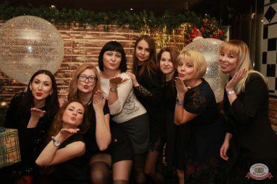 День именинника, 15 декабря 2018 - Ресторан «Максимилианс» Казань - 8