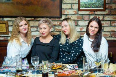 День именинника, 13 декабря 2019 - Ресторан «Максимилианс» Казань - 47