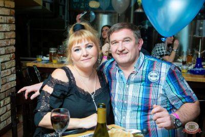 День именинника, 13 декабря 2019 - Ресторан «Максимилианс» Казань - 49